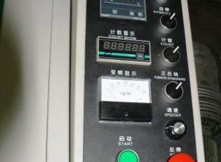 PRC GFJ 720 P01217010