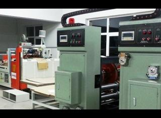 PRC ZXJ 2600 P01217063