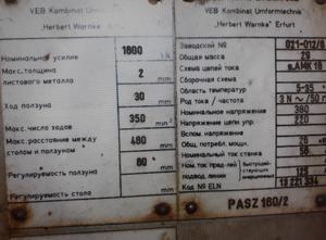 PASZ PASZ-160/2