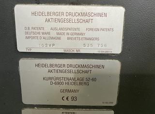 Heidelberg SM102 P10114050