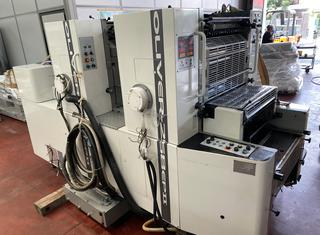 Sakurai OLIVER 252 EPII P10114056