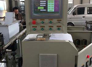 china 2015 Extrusionsanlage