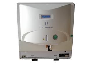 Urządzenie laboratoryjne SYSMEX UF-1000i