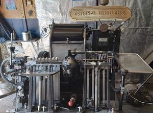 - - Бумагоделательная машина
