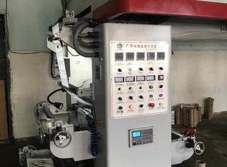 DONGHAI GF 800 E P10201036