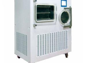 Pilot-scale BK-FD20/30 Lyophilizer