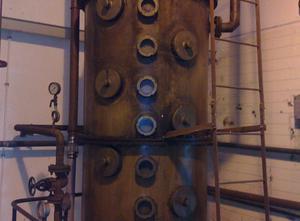 Distillation tower -