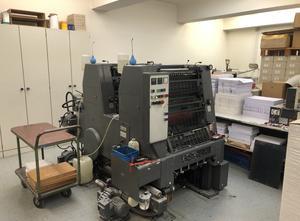 Heidelberg GTO-52-2P+ Offsetdruckmaschine 2 Farben