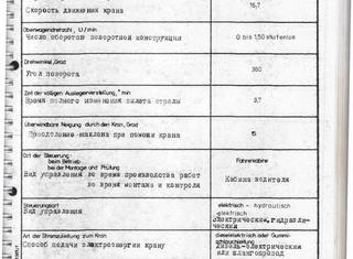 TAKRAF RDK 630 P210218030