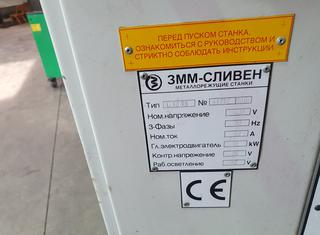 ZMM Bulgaria C10TS P210222001