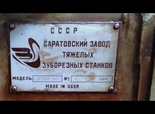 Saratov CT268 P210223142