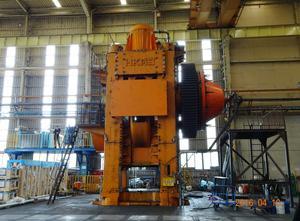 Kramatorsk K8548 Forging press