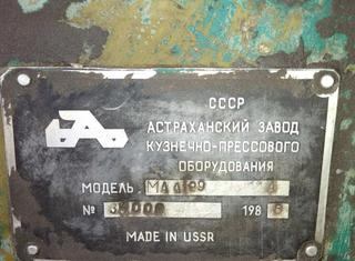 СССР МА 4129 P210317101