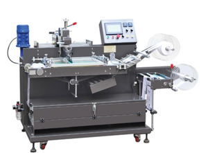 MHS 126 Siebdruckmaschine