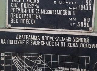 Stankoimport KD 2128 P210329029