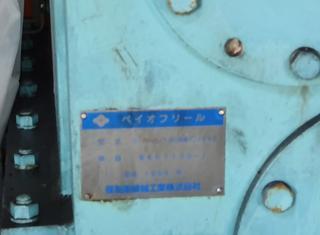 Sumitomo - P210411059