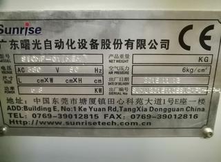 JOYCREAT SUNRISE SICMP-01 P210416119