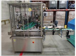 Unilogo Robotics Cosmoline 30 Укупорочная машина