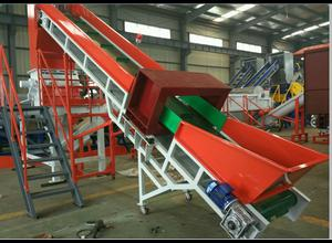 China 300KG/H LDPE Film Washing Line Перерабатывающее оборудование