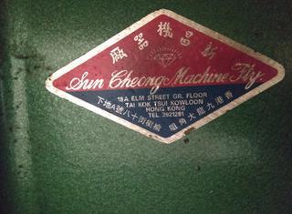 Sun Cheong Machine Fly Unknown P210429265