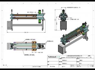 Woodland  machinery LBM250C P210506106