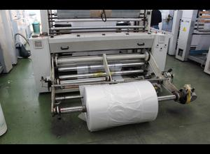 BA.S.FF. SH 99 F.1600 Thermoforming - Form, Fill and Seal Line