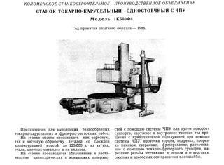 Kolomna F4 P210601057