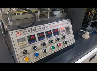 ZHENGDA JBZS-B P210601101