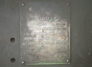 Stanko П6736 P210606029