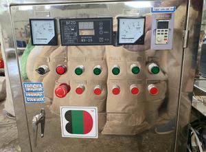 Jiangyin Wantong Pharmaceutical & Chemical Machinery Co., Ltd  Melkodisperstnaya Mel'nitsa WFJ-20 super grin Mill