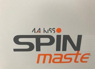 Watkiss Spine Master P210609048
