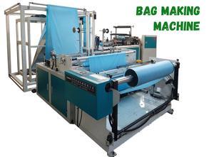 China ONL-B800 Non weaved machine