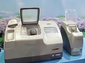 Laboratorní vybavení NIDEK LEX-1200