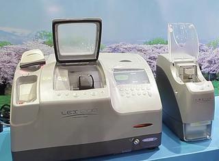 NIDEK LEX-1200 P210701007