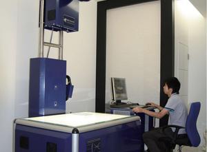 Sac işleme makinası Inspecvision P80.25