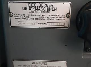 HEIDELBERG GTO52 P210720003