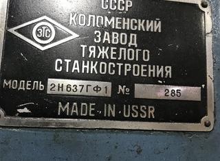 Kolomna 2H637F1 P210723061