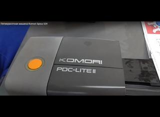 Komori Spica 529 P210806145