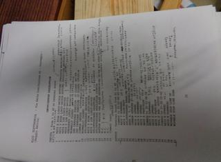 IGM INDUSTRIA enter P210819038
