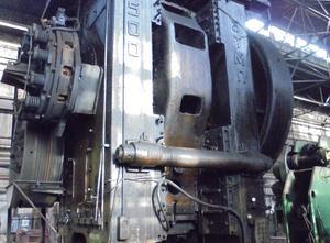 Voronezh К8544 Forging press