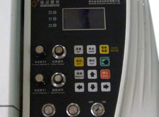 Wuhan Goldenlaserco LTD MJGHY-160100 II MARS P210902037