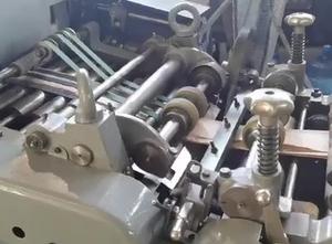 Overhauled Flat/Satchel bag making machine with printer